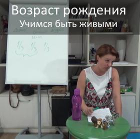 1 лекция