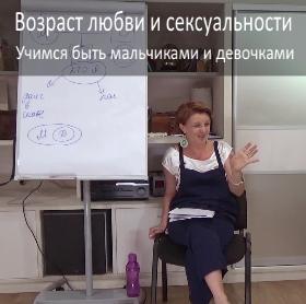 5 лекция