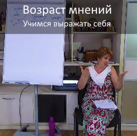 6 лекция
