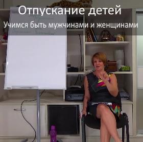 8 лекция