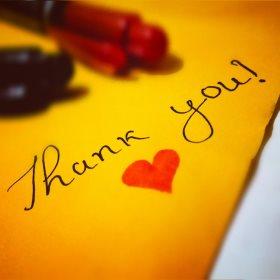 Благодарность автору